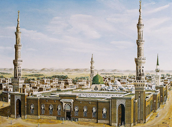 Question is it permissible in the shari ah to call madina sharif